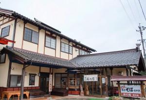 asanoyakata