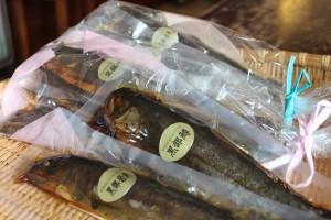 fish kannro