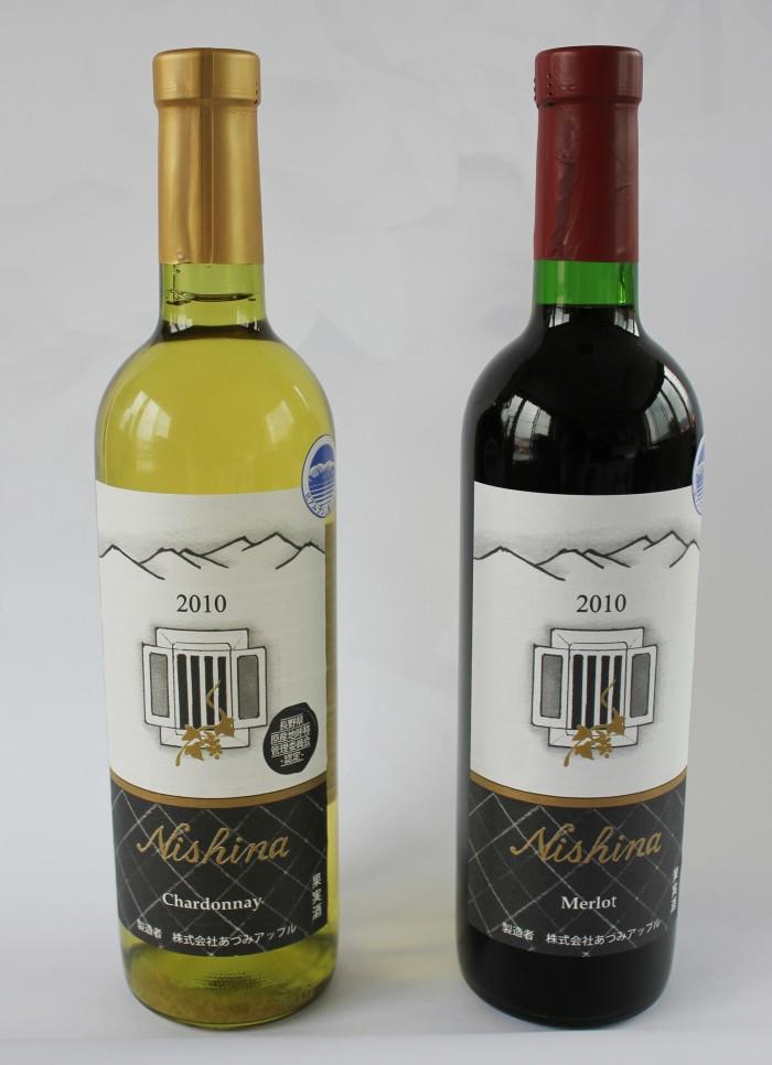 omachi wine