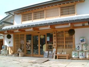 yokokawa-syouten