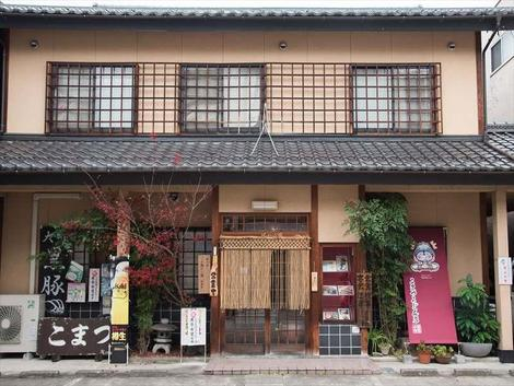 komatsu-udon-exterior