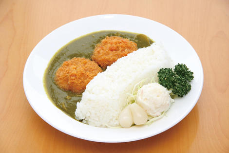 ougisawa-curry