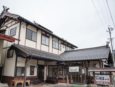 asano-yakata-exterior