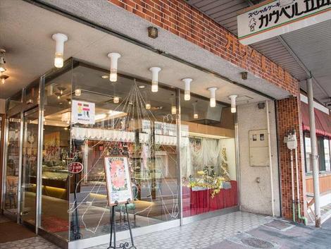 ryudaya-exterior